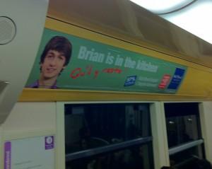 Where is Brian?