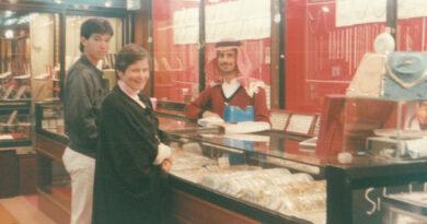 A gold souk in Riyadh, Saudi Arabia